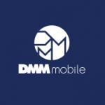 「DMM mobile」のプラン変更はできるのか?